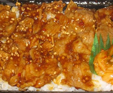 牛焼肉めし(麦飯)part2