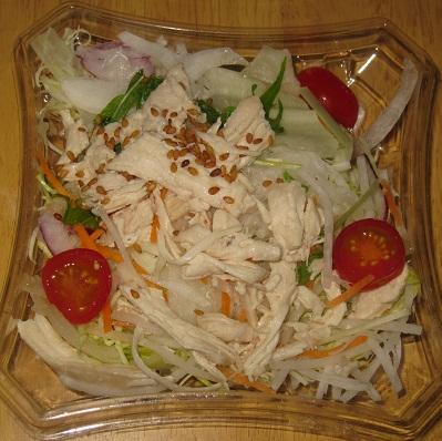 蒸し鶏と8種野菜のサラダ