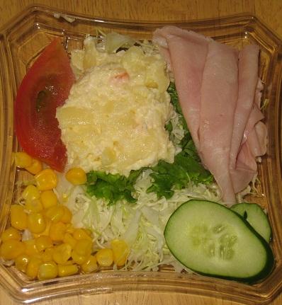 ハムとポテトの生野菜サラダカップ