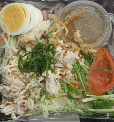 蒸し鶏の野菜のサラダ