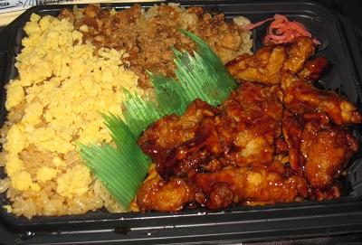 ピリ辛チキン&鶏そぼろ弁当
