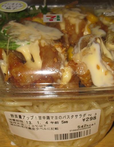 野菜量アップ!甘辛鶏マヨのパスタサラダ