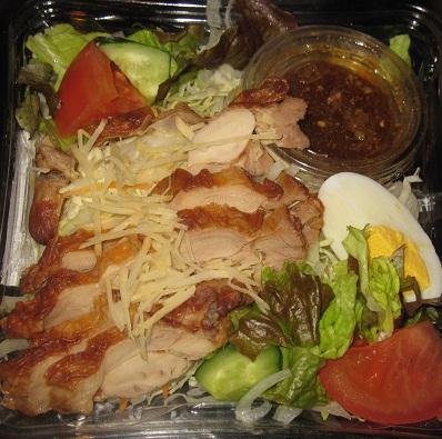ジンジャーチキンと彩り野菜のサラダ