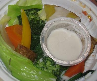 温めて食べるサラダ バーニャカウダソース