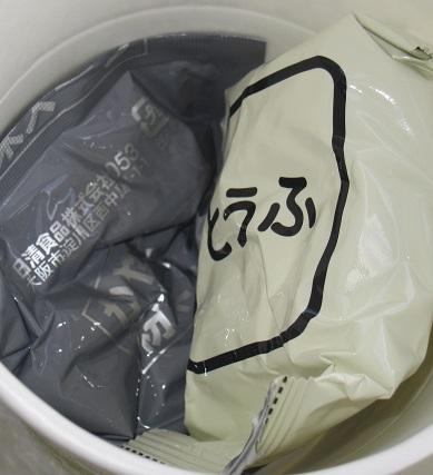 純豆腐(塩スンドゥブチゲスープ)