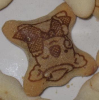 コアラのマーチ(チョコレート)ミニ