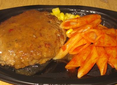 ハンバーグステーキ(和風ソース)