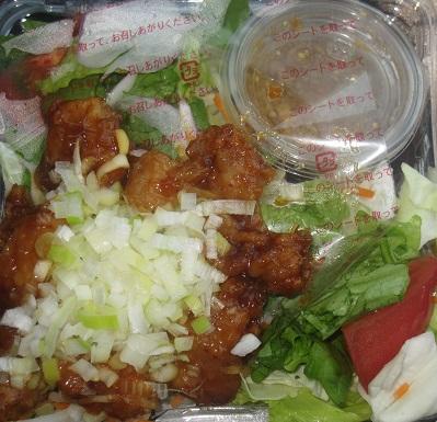 ねぎ盛り!甘辛鶏唐揚げのサラダ