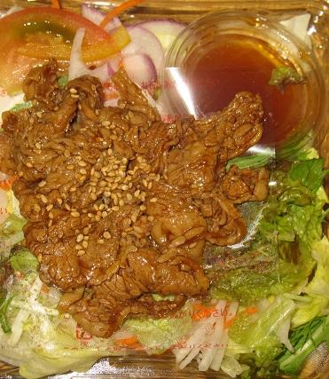 牛カルビと生野菜のサラダ