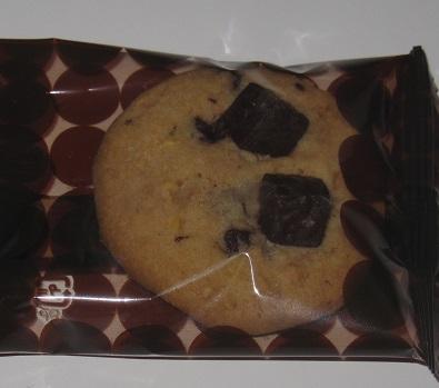 おとなのおやつ チョコチャンククッキー