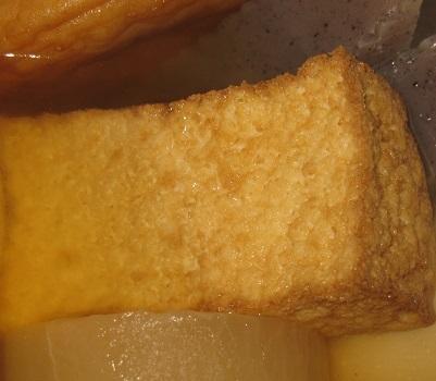 おでん 絹厚揚げ(国産大豆使用)