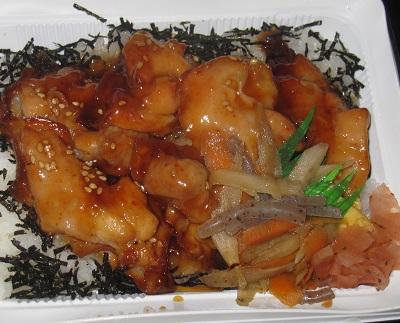 ピリ辛鶏照焼き弁当