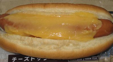 チーズドッグ