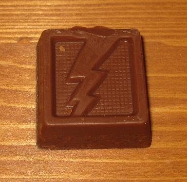 ちびサンダー(ミルクチョコ味)