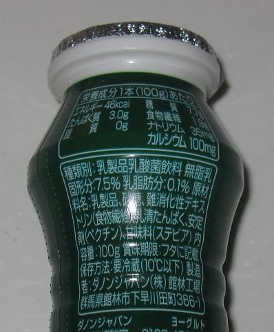 ダノンビオドリンク ファイバーイン 脂肪0プレーン加糖