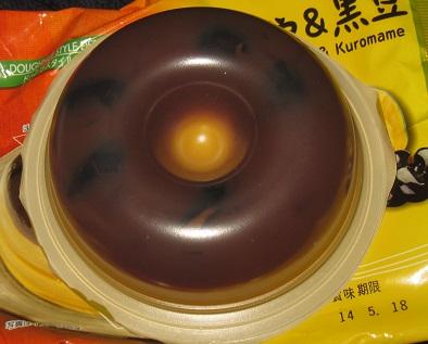 ドーナツスタイルデザート かぼちゃ&黒豆