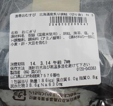 北海道産炙り焼鮭(切り身)