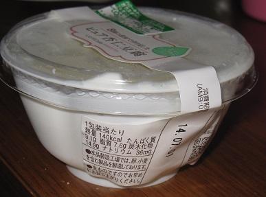 ピュア杏仁豆腐