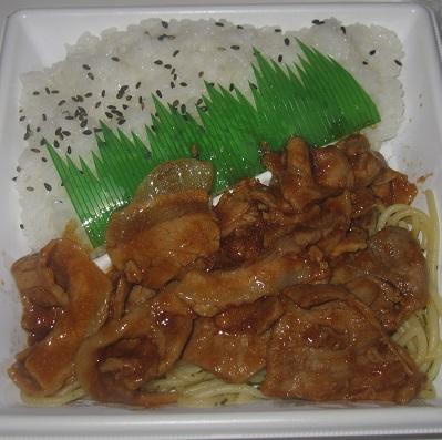 豚焼肉弁当(唐辛子マヨネーズ)