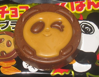 チョコっとさくぱんブラック(アーモンド混ぜてやったぜ!)
