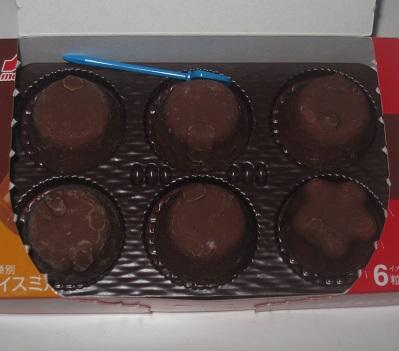 ピノ×DARS(ミルクチョコ)