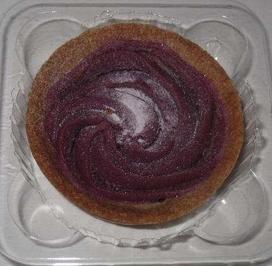 紫芋のタルト(沖縄県宮古島産ちゅら恋紅使用)