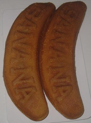 朝食バナナカステラ(バナナ入りあん)2本入