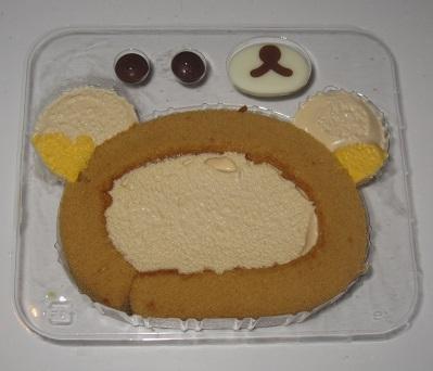 自分でつくるリラックマロールケーキ(プリンクリーム)