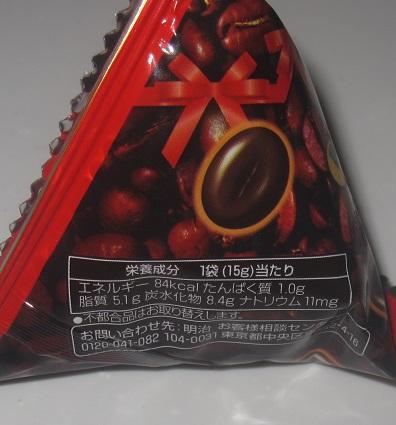 コーヒービート(薫るエスプレッソブレンド)